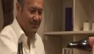 asiatisk stor rumpe japansk rett