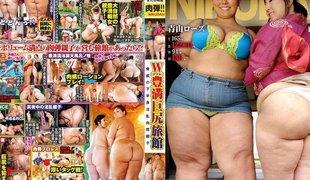 Fujiki Shizuko, Aoyama Ro-zu in Parent Thickness W Of Lower Body Nasty Big Fat Threat Ryokan (Double)